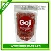 Goji berries dry chinese wolfberry