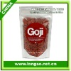Goji berries dry chinese wolfberry