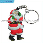 Novelty Christimas PVC Key Chains