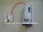 3' toilet wire control flush valve