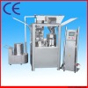NJP-1200/2000/2300 Auto Capsule Filling Machine