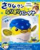 Super Cute Fish Animal Fashion Bandanna, Kawaii Lovely Headscarf, Also Using As Handkerchief, Table Napkin, Lunch Box Wrappings