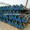 astm structural seamless steel pipe 4 inch sch40