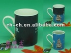 buddhist products, Avalokitesvara, color changing mugs buddhist serie, color change magic mug