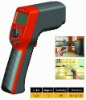 infrared thermometer with high quality