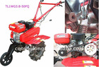 500 type double clutch cultivator