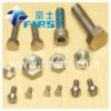 titanium nuts GR2