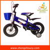 Hot exporting light bmx bicycle for kids with 28 spokes