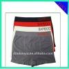 seamless men bamboo boxer underwear