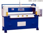 Automatic parallel-moving hydraulic shoe making machine