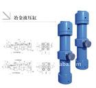 Welded Metallurgy Hydraulic Cylinder for metallurgy machine