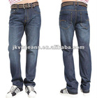jeans company names