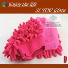 single-sided Chenille Cleaning Gloves