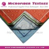 full color printed microfiber towel, fashion ladies kerchief, knitted kerchief scarf