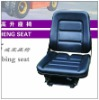Shock absorbing seat