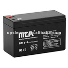 maintainance free lead acid battery