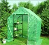 Modern PE Cover Garden Green House