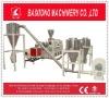 PVC Granulator