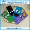 YDC-248 funny kids socks
