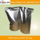 98% same quality as Orginal Color toner powder for OKI 3000