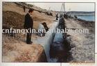 JInan Fangxin Group pvc waterproof material