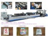 High-speed Three-side.Sealing Zipper Standing Bag-making Machine