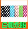 Dot pattern flip stand leather case for ipad mini