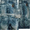 ASART Jeans