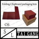 For gift oblate square type chip board packaging box