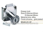 universal drawer lock D19MM*L22MM /L26MM