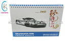printed nice desk calendar with soft cover