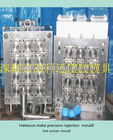 hot runner plastic mould factory,provide mould design,fit for all plastic product,hot runner mould manufacture