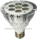 High lumen 7W PAR30 dimmable led lamp