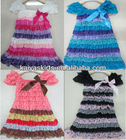 New Hot sales!wholesale girls multicolor lace dress,colorful cap sleeve lace dress,cap sleeve lace dress