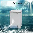BD/BC-160Q small ice cream freezer for sale