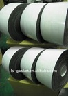Self Adhesive Foam Seal Strips/ Rubber Sponge Strips