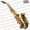 mini 6640 Soprano Saxophone is good quality and attractively priced