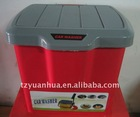 Electric Car washer(YH-8883) English packing