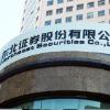 Head door logo for Northeast Securities