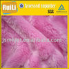 super soft plush/polyester knitted fabric