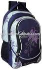 2011 new style backbag