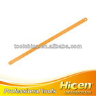 HIGH CARBON STEEL HAND HACKSAW BLADE