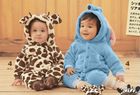 Baby Animal Rompers Jumpers Zebra Leopard Elephant Hippo