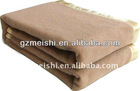 solid color polyester/wool blanket
