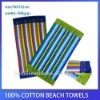 100% cotton velour reactived printed beach towel