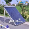 2012 New Style European Standard Solar Collector (20tube)