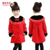 Guangzhou Wholeale Fashion Kids Frock Design Party Dress Long Coat For Baby Girl
