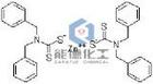 RUBBER ACCELERATOR,Zinc dibenzyl dithiocarbamate,ZBDC