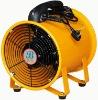 Great wall plug Portable high speed ventilator