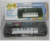 Educational musical instrument electric keyboard at low price